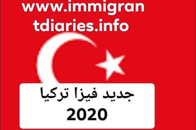 تأشيرة تركيا للجزائريين