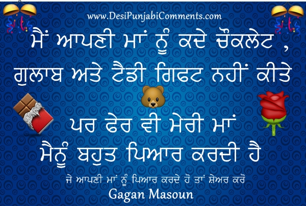 Mother Love Punjabi Whatsapp Status