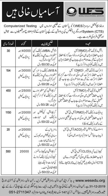 World Educational Services WES 2350+ Jobs 2020 Pakistan Apply Online