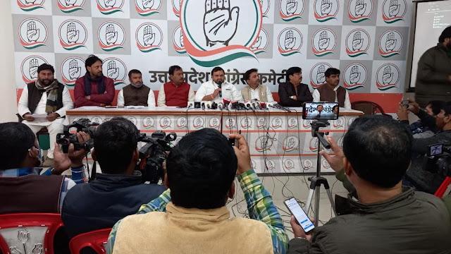 Lalan kumar targeted the BJP government