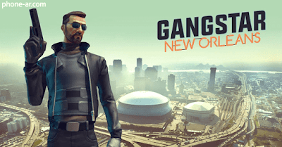 لعبة Gangstar New Orleans