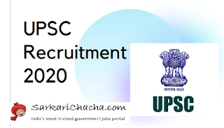upes-recruitmrnt-2020-jobs