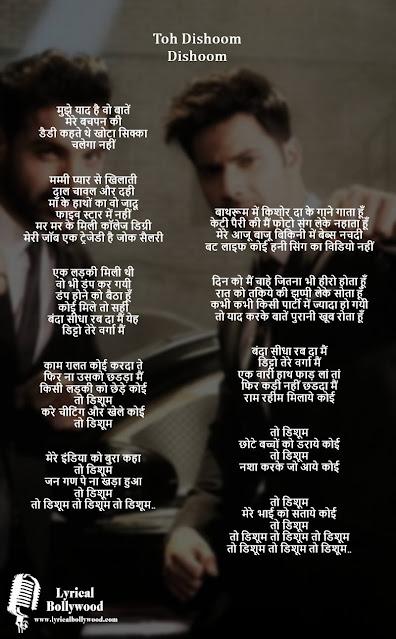 Toh Dishoom Lyrics in Hindi