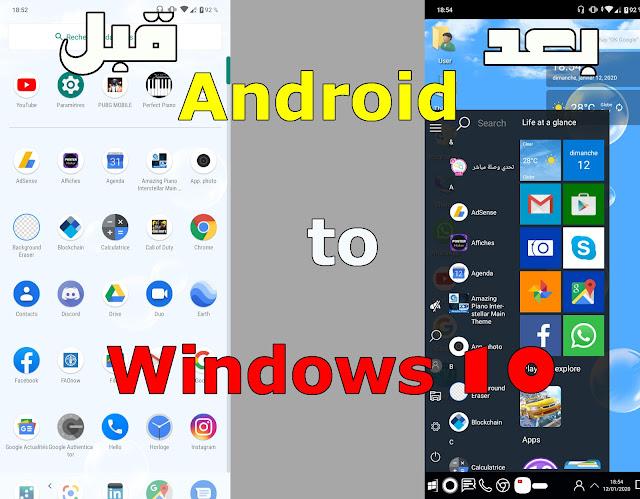 حول هاتفك الأندرويد الى ويندوز 10 بكل سهولة - Android to Windows 10