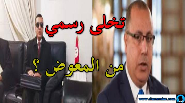 المشيشي يتخلى عن وزير الثقافة وليد الزيدي من المعوض ؟