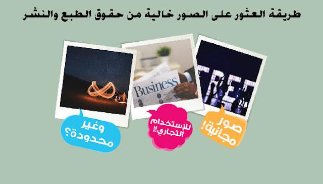 مدونات جوجل , كيفية انشاء مدونة مجانية , انشاء مدونة جديدة , طريقة انشاء مدونة والربح منها , بلوجر ,بلوجر دوت كوم مدونة بلوجر , انشاء مدونة بلوجر , بلوجر عربي , blogger تسجيل الدخول , قالب بلوجر احترافي , قالب سكويز , جوجل بلوجر , موقع بلوجر اضافات بلوجر , تحميل قالب بلوجر , تسجيل دخول مدونة بلوجر , انشاء مدونة بلوجر احترافية , قوالب بلوجر احترافية جدا , قوالب بلوجر احترافية , قالب بلوجر احترافي متوافق مجانا وبدون حقوق , مدونات عربية على بلوجر