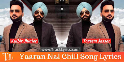 yaaran-nal-chill-lyrics