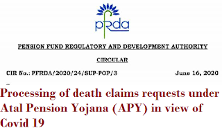 processing-of-death-claims-requests-under-atal-pension-yojana