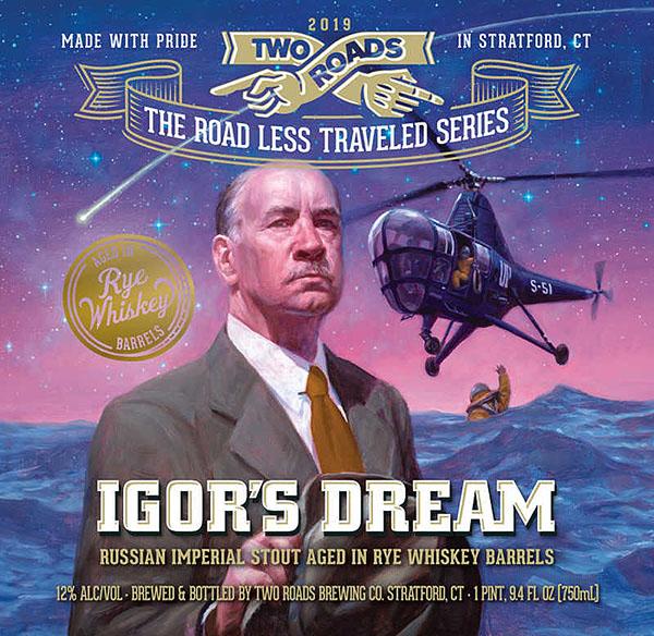 Пиво Мечта Игоря 2019 | Igor's Dream 2019