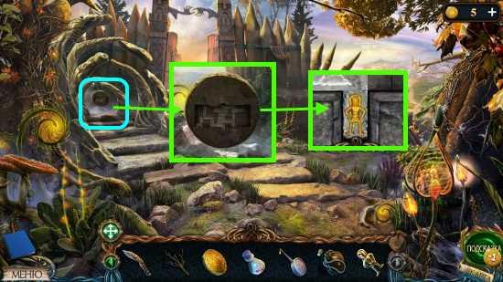 по центру размещаем фигурку человечка в игре затерянные земли 3