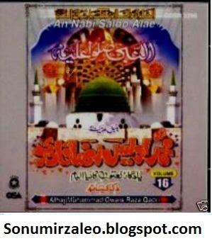 An nabi sallu alai naat mp3 download.