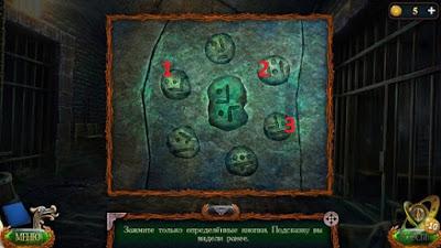 нажать согласно порядка на корабле на поручне в игре затерянные земли 4 скиталец