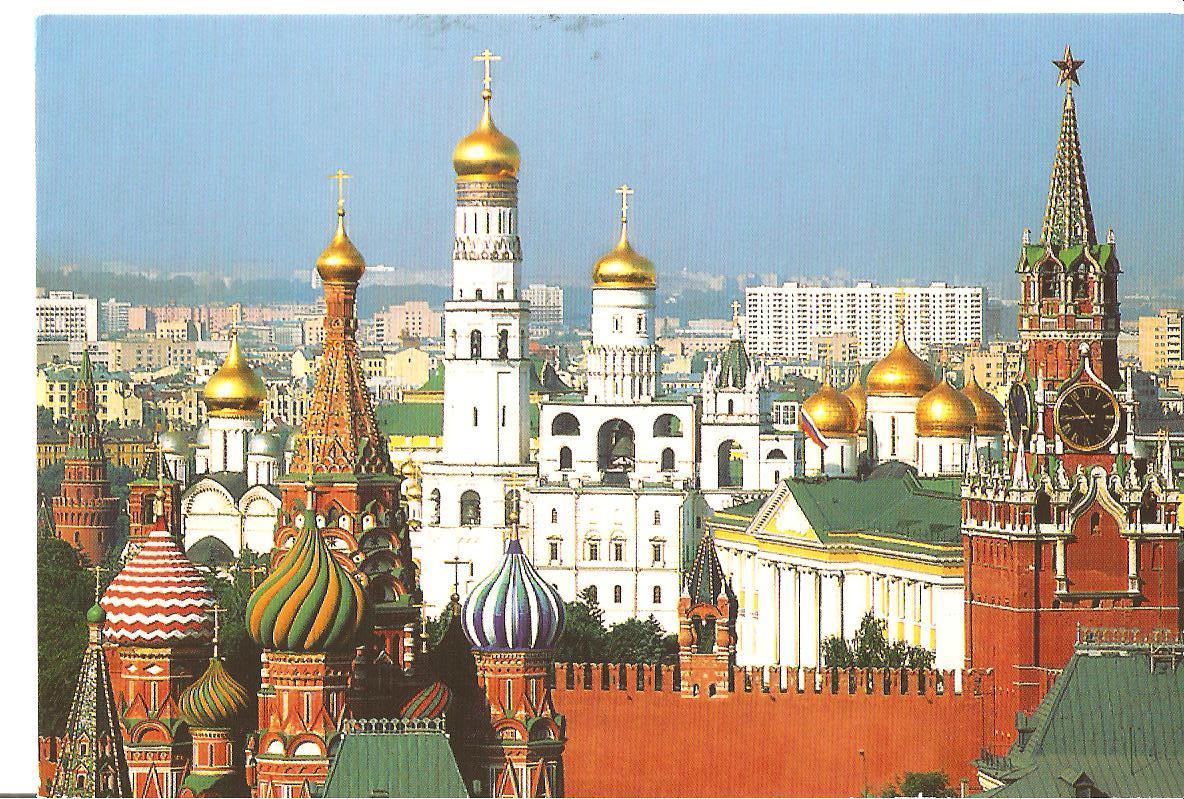 russian kremlin moscow 1600 - photo #20