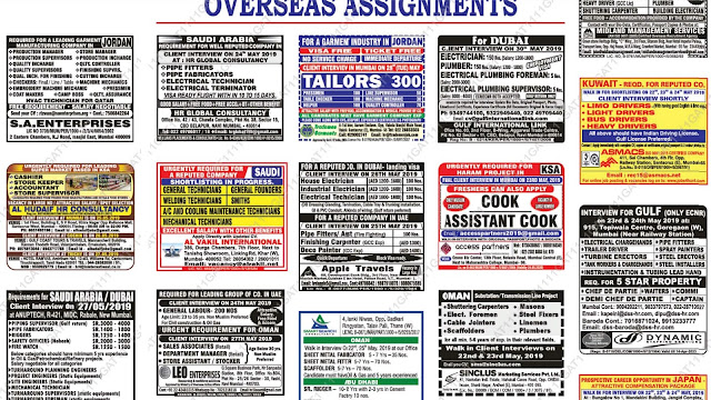 22 May 2019 【Assignments Abroad Times】~ {e-paper}