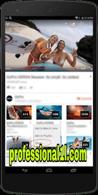 تحميل  تطبيق الفيديو من YouTube