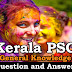 Kerala PSC General Knowledge Question and Answers - 104