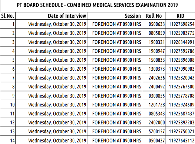 Interview-Schedule-of-CMSE