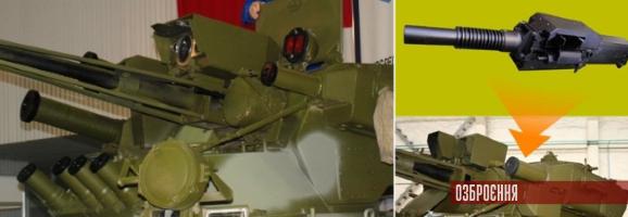 30-мм автоматичний гранатомет КБА-117