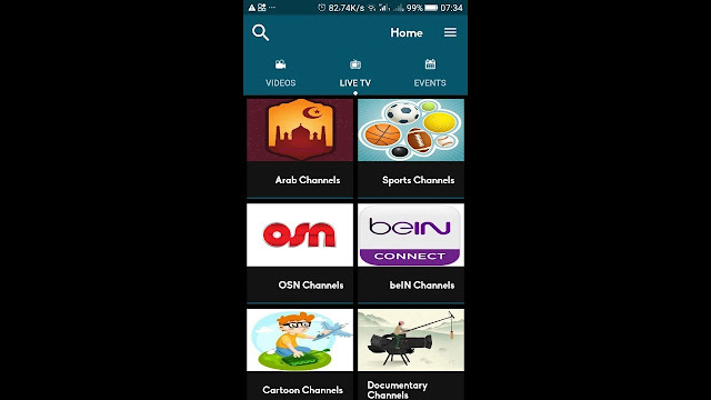 أفضل تطبيق GloStar TV لمشاهدة قنوات بي ان سبورت وقنوات OSN مجاناً ...