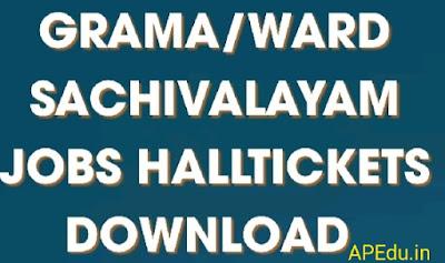 AP Grama Sachivalayam Hall Ticket 2019 (All Post) (Released)   gramasachivalayam.ap.gov.in – Download