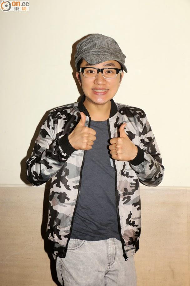 Asian E News Portal Wong Cho Lam Will Distribute Salty