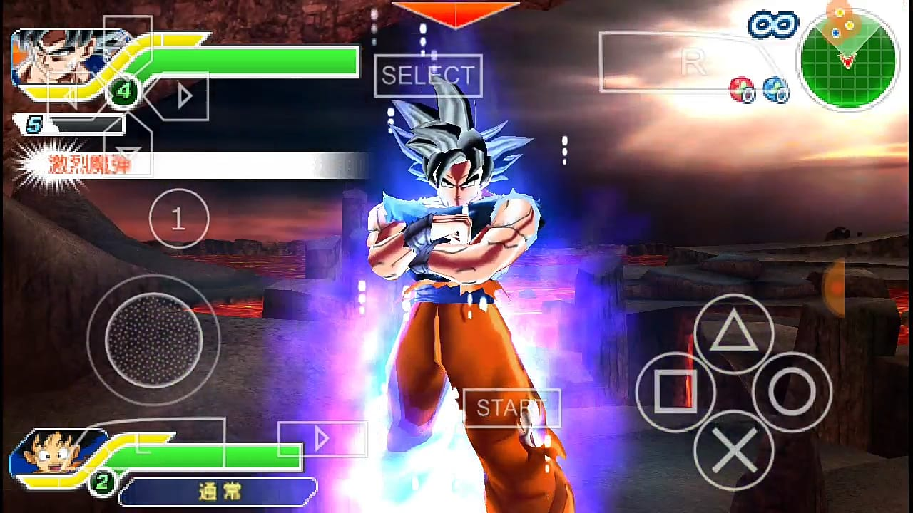 DBZ TTT UI Goku