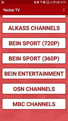 تطبيق Yacine Tv لمشاهدة جميع قنوات bein sport مجانا