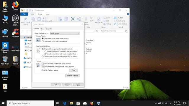 كيف يمكنك فتح الملفات أو المجلدات بنقرة واحدة فقط في ويندوز