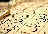 Kur'an-ı Kerim'in Surelerinin 7. Ayetlerinin Türkçe Açıklamaları