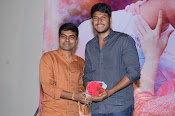 Guppedantha Prema Audio Launch Photos-thumbnail-2
