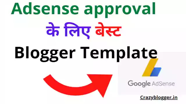 Best Blogger Template for Adsense Approval in 2021