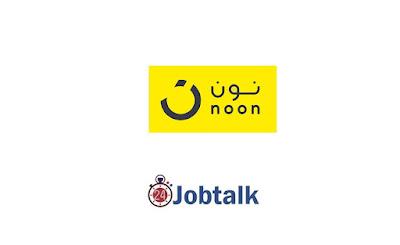 Noon Egypt Jobs | Customer Service Agent