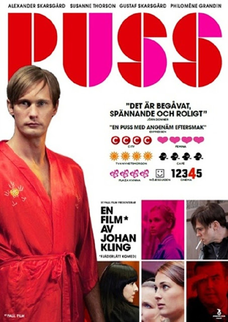 Puss / Trust Me (2010) DVDRip ταινιες online seires oipeirates greek subs