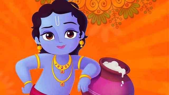 जन्माष्टमी सिखाती है कृष्ण के आदर्श