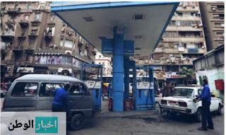 تخفض أسعار البنزين بواقع 25 قرش للتر