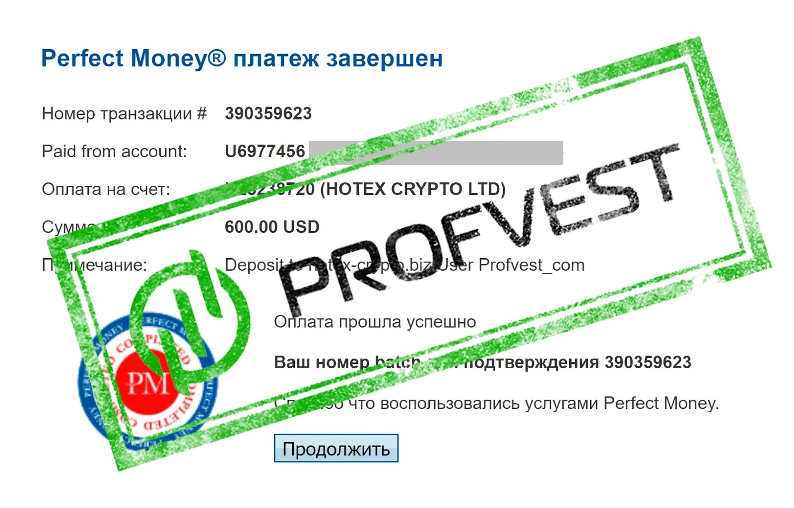 Депозит в Hotex Crypto