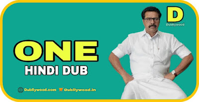 One Hindi Dubbed Movie