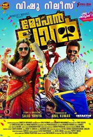 Mohanlal 2018 Malayalam HD Quality Full Movie Watch Online Free