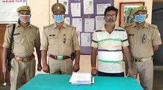 चंदवक पुलिस ने लाइसेंसी पिस्टल के साथ अभियुक्त को किया गिरफ्तार, ये थी वजह   #NayaSaberaNetwork