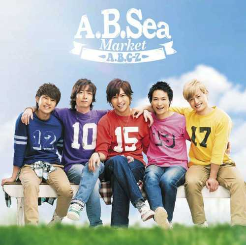 [Album] A.B.C-Z – A.B.Sea Market (2015.05.13/MP3/RAR)