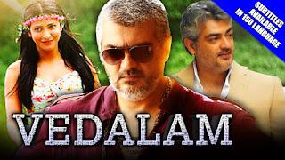 vedalam/Vedhalam movie