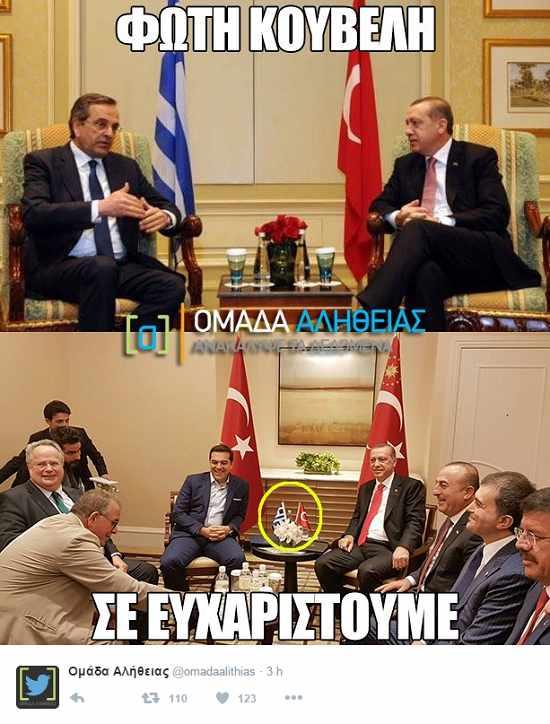 fthnh-propaganda-gia-tis-toyrkikes-shmaies-me-mprostarh-ton-moyroyth-kai-thn-omada-alitheias-toy