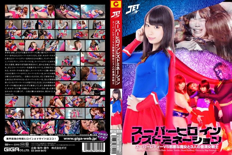 Dominasi Lesbian Superheroine GBTB-02 – Tremendous Woman vs Witch dan Three BBW Fighter