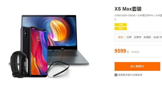 Xiaomi Mocks New Apple iPhone Models With XS, XS Max and XR Product Bundles