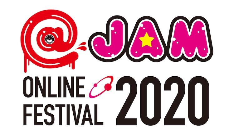 @JAM ONLINE FESTIVAL Mengumumkan Jadwal dan Pengisi Acara