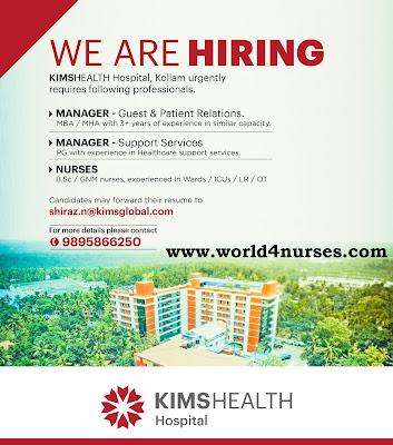 KIMS HEALTH HOSPITAL NURSES VACANCY 2021