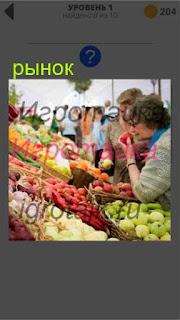 на рынке на прилавке овощи которые покупают люди 1 уровень 400+ слов 2