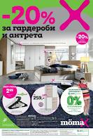 MOMAX  Брошура - Каталог 5-18.10 2020