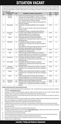 Printing and Stationery Department Govt Jobs 2021