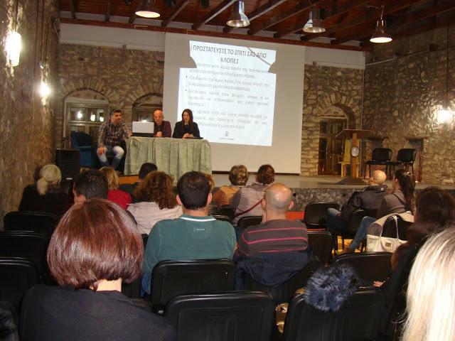 Άρτα: Ενημερωτική διάλεξη διοργανώθηκε στην Άρτα για την αποφυγή της θυματοποίησης των πολιτών από κλοπές και απάτες